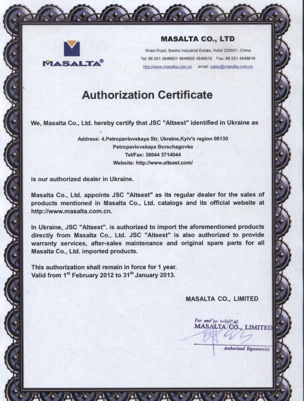 АО Альцест - официальный импортер продукции ™ MASALTA на территории Украины