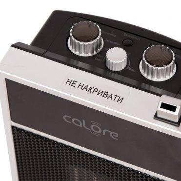 Тепловентилятор бытовой керамический FHC - 2HR