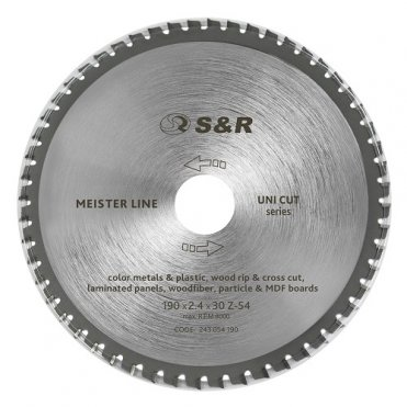 Диск пильный S&R Meister UniCut 190x30x2,4 мм  (243054190)