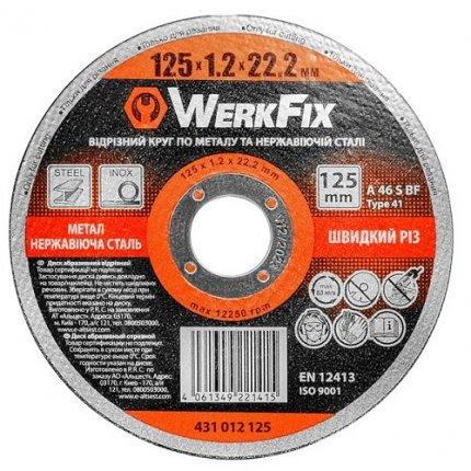 Круг абразивный WerkFix 431012125 125х1.2х22.2 мм по металлу и нержавеющей стали