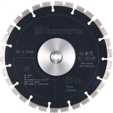 Диск алмазный Husqvarna EL10CNB 09/230 пара по бетону