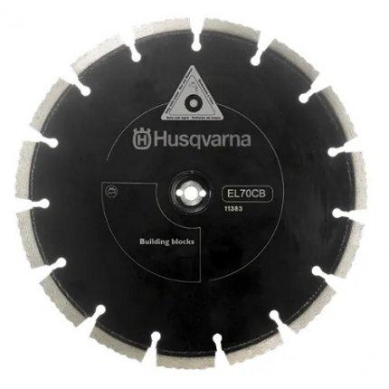 Диск алмазный Husqvarna EL70CNB 09/230 2 шт. кирпич