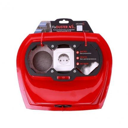 Коллектор направляющий для сверления подрозетников Mechanic FixDUSTER X3 82 мм x3