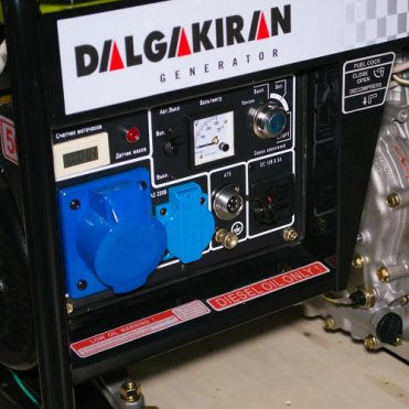 Генератор дизельный DALGAKIRAN DJ 7000 DG-E (DJ7000DG-E)