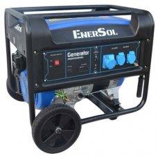 Генератор бензиновый EnerSol SG-7 (B)