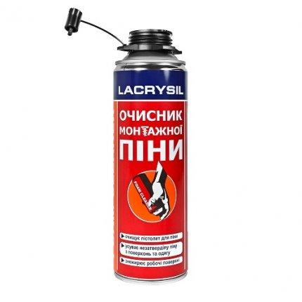 Очиститель монтажной пены Lacrysil 500 мл