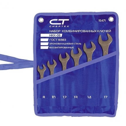 Набор ключей гаечных комбинированных Сибртех 6шт (8-17мм) с фосфатированным покрытием