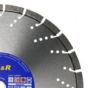 Диск отрезной сегментный S&R по бетону Supreme 400 (242423400)