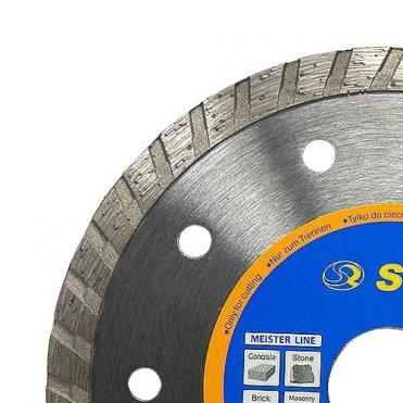 Диск отрезной алмазный S&R Meister по бетону 125 мм. (252371125)