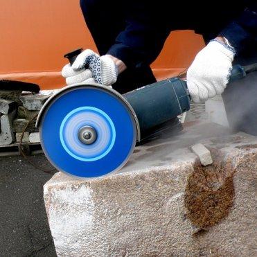 Диск отрезной алмазный S&R Meister по армированному  бетону 230 мм. (252372230)