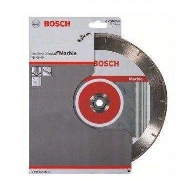 Диск отрезной сегментный Bosch по мрамору Professional 230 (2608602283)