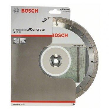 Диск отрезной сегментный Bosch по бетону Professional 230 (2608602200)