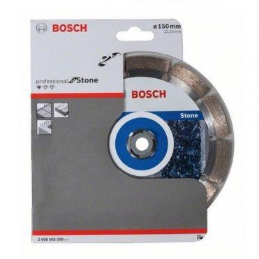 Диск отрезной сегментный Bosch по камню Professional 125 (2608602598)