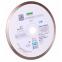Диск алмазный отрезной Di-Star Hard Ceramics 250x25.4 (11120048019)