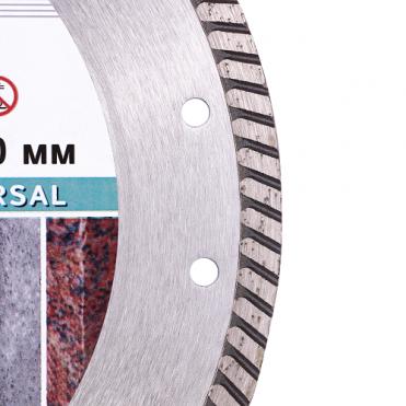 Диск алмазный отрезной Di-Star Turbo Universal 125x22,2 (10215129010)