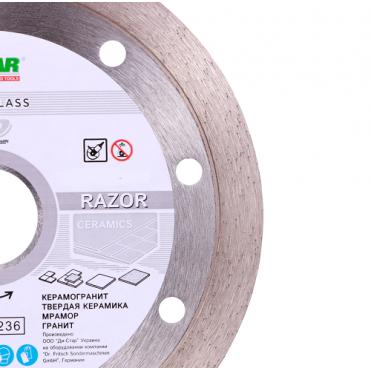 Диск алмазный отрезной Di-Star Razor 230x22.2 (11115062017)