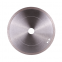 Диск алмазный отрезной Di-Star Ceramic Granite  200x25,4 (11320138015)