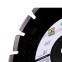 Диск алмазный сегментный Di-Star Sprinter Plus 400x25,4 (12485087026)