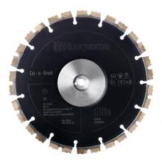 Диск отрезной сегментный Husqvarna EL 10 CNB (2 шт. в комплекте)
