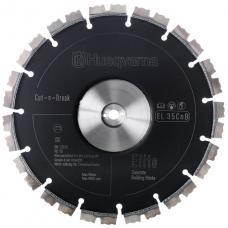 Диск алмазный отрезной Husqvarna EL 35CnB 230 мм