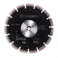 Диск отрезной сегментный Husqvarna EL 35 CNB 2 шт. в комплекте