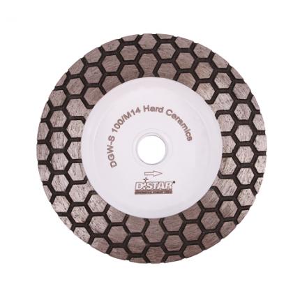 Диск алмазный шлифовальный Distar DMG-S 100 Hard Ceramics 100/120