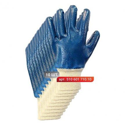Набор перчаток Stark 10 нитрил 10 шт.