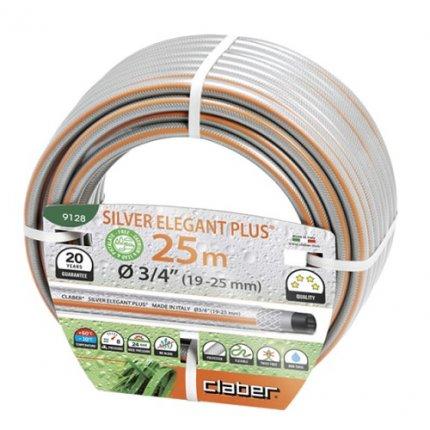 Шланг поливочный Claber Silver Elegant Plus ¾ 25 м