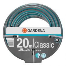 Шланг садовый Gardena Gardena Classic 20 м, 19 мм