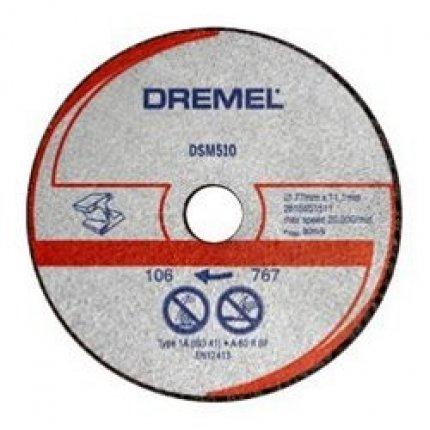 Отрезной диск армированный Dremel DSM510 3 шт