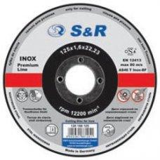 Круг отрезной по нержавеющей стали S&R Supreme типа AS 46 125