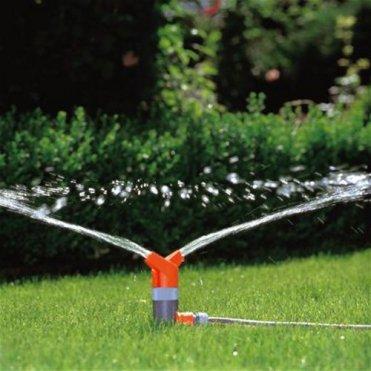 Дождеватель Gardena Foxtrot 130 (01953-20.000)